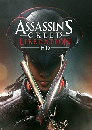 Assassins Creed: Liberation HD