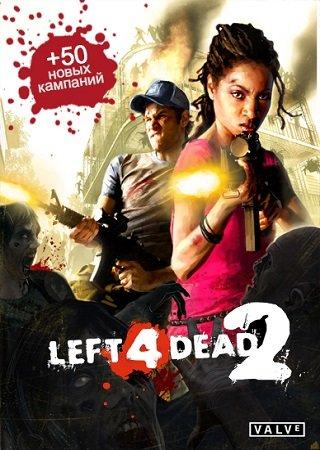 Left 4 Dead 2 BCM + 50 кампаний