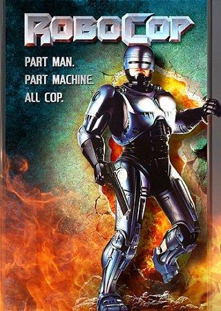 Робокоп 1 / Робот-полицейский 1