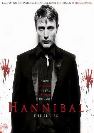 Ганнибал (2 сезон)