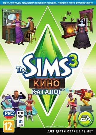 The Sims 3: Кино Каталог