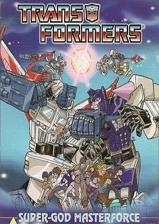 Трансформеры: Войны Великой Силы