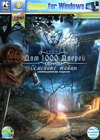 Дом 1000 дверей. Семейные тайны. Коллекционное издание