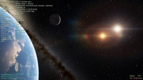 Вселенная на ладони v 9.7.1