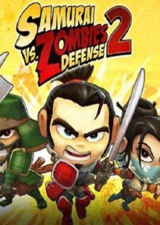 Самурай против Зомби Оборона 2