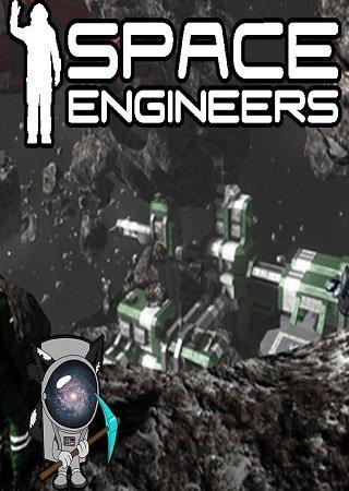 Космические инженеры v 01.039.010