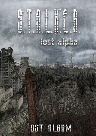 S.T.A.L.K.E.R.: - Lost Alpha