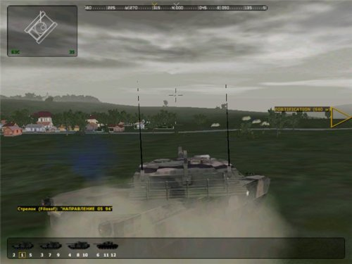 Operation Flashpoint: Миротворец