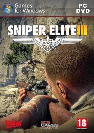 Sniper Elite: Антология