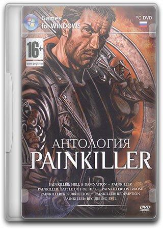 Painkiller: Антология Модов