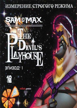 Sam and Max: Season Third. Episode 1