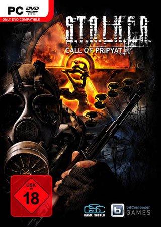 S.T.A.L.K.E.R.: Call of Pripyat - Sleep Of Reason - История Зулуса