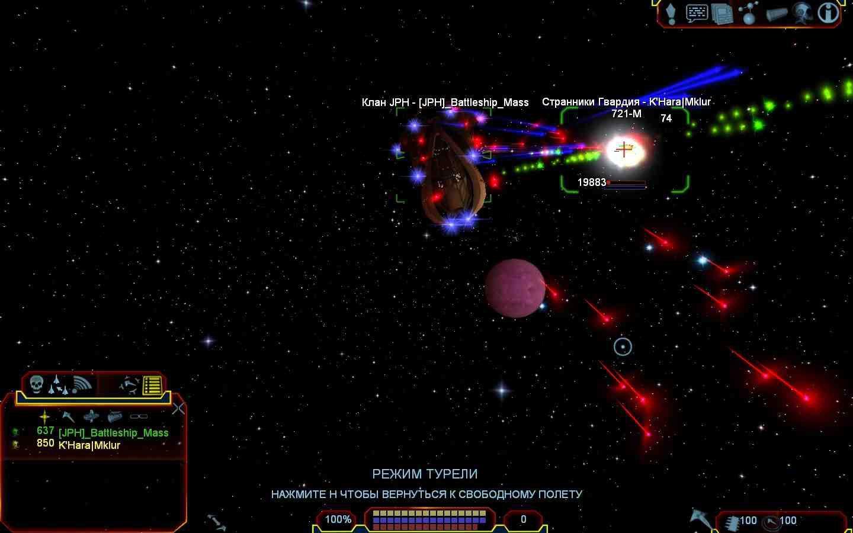 фрилансер мод rebirth 7.6 как выход из системы nova
