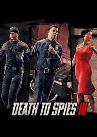 Смерть шпионам 3