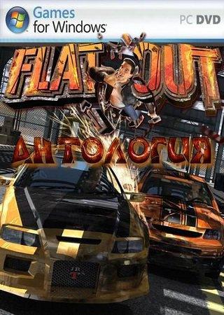 FlatOut: Антология