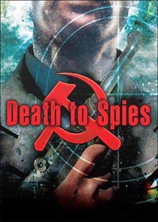 Смерть шпионам: Дилогия