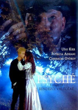 Нарцисс и Психея: Трилогия