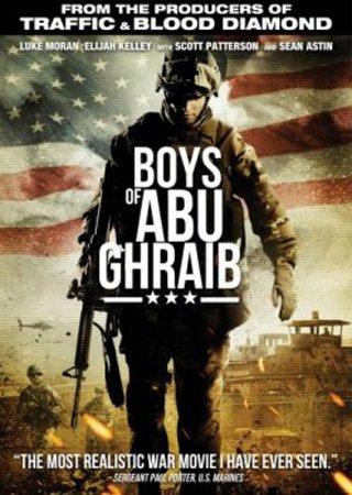 Случай в тюрьме Абу Грейб