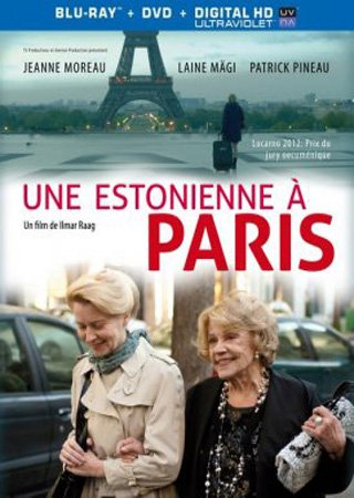 Эстонка в Париже - 2