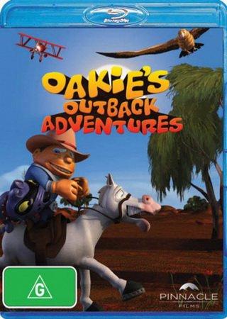 Приключения Оаки в Аутбэке