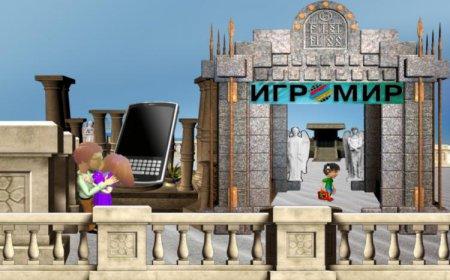 MQPE - Maddyson Quest