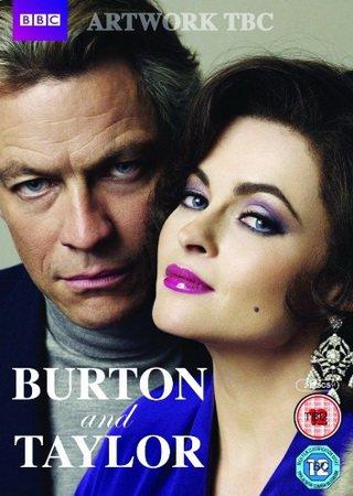 Бёртон и Тейлор