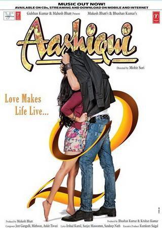 Жизнь во имя любви 2