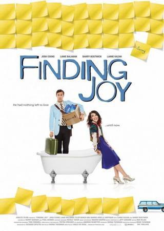 В поисках радости