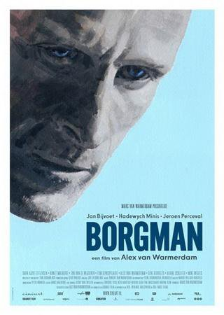 Боргман: Возмутитель спокойствия