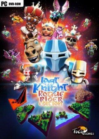 Last Knight: Rogue