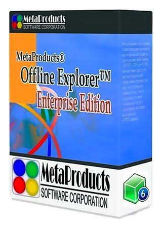 MetaProducts Offline Explorer Enterprise v6.2.3770 SR2 Final