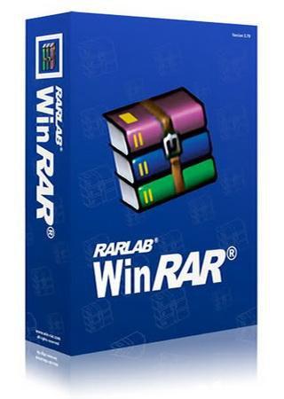 WinRAR v4.20 beta 1