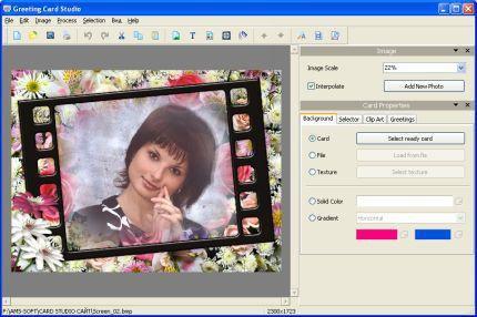 AMS - Greeting Card Studio 5.35