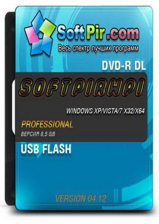 Softpir WPI Professional v.04.12 (Сборник программ)