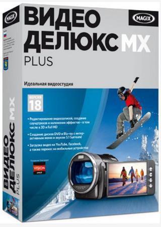 MAGIX Video Delux 18 MX Plus v.11.0.2.29