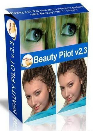 Beauty Pilot 2.3.0
