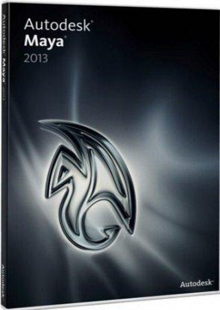 Autodesk Maya 2013 (x64)