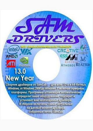 SamDrivers 13.0 New Year