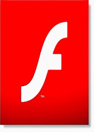 Adobe Flash Player 11.7.700.165 Beta