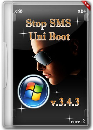 Stop SMS Uni Boot v.3.4.3