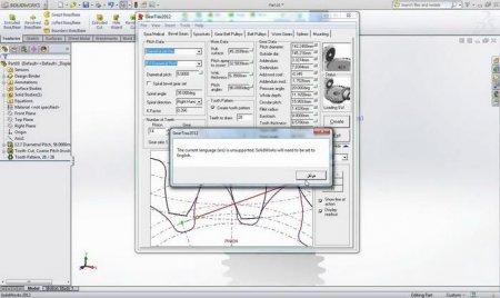 Geartrax для Solidworks 2012 20.671