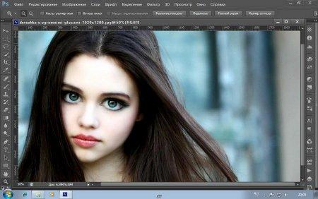 Adobe Photoshop CS6 13.0.1.1 Extended Portable