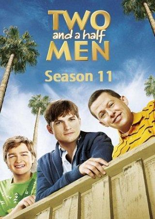 Два с половиной человека (11 сезон)