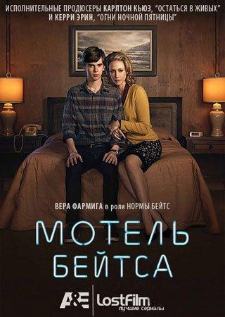 Мотель Бейтса (1 сезон)