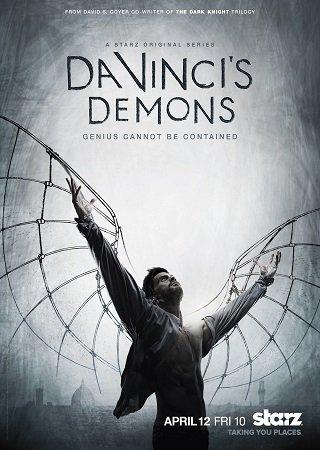 Демоны да Винчи (1 сезон)