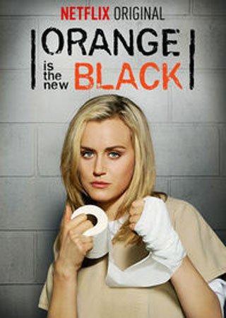 Оранжевый - хит сезона (3 сезон)