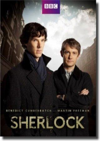 Шерлок (3 сезон)