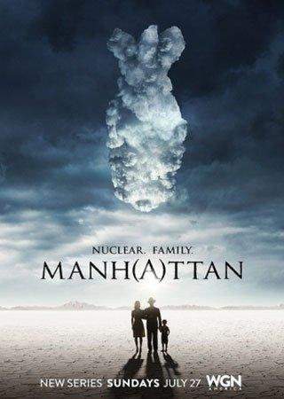 Манхэттен (2 сезон)