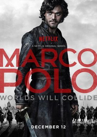 Марко Поло (2 сезон)