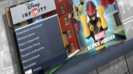 Disney Infinity 2: Marvel Super Heroes